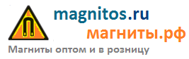 magnitos - магниты.рф